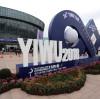 第24届中国义乌国际小商品博览会圆满结束。