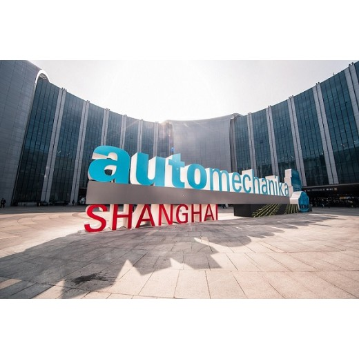 meet you in Shanghai