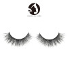 qingdao 100% 5d hand made mink strip false eyelashe siberian mink lashes wholesale