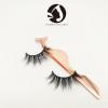 fluffy mink lovely best false eyelashes with custom eyelash packaging