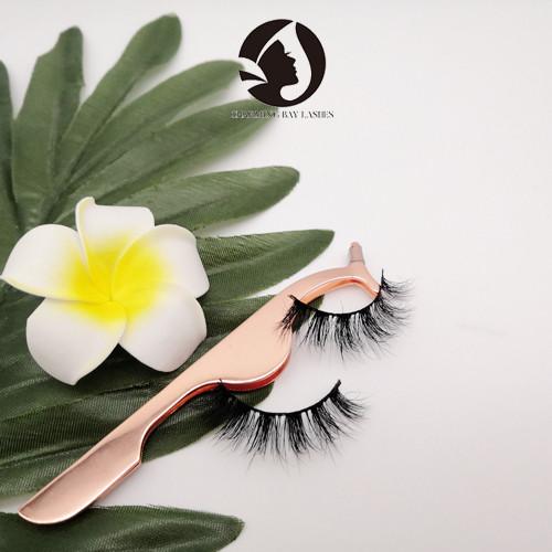 false natural lovely 16-25mm fluffy strip 5d private label eyelashes mink 3d hair lashes wholesale