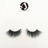100% real siberian 5D mink false eyelashes faux mink makeup eyelashes 3d 5d lashes