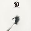 lovely best false natural fluffy mink long eyelashes 3d mink lashes private label