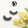 mink wholesale thick eyelashes private label high quality fashion eyelashes