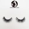 cheap private label 3d mink strip eyelashes siberian mink lashes wholesale