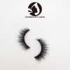 free false eyelashes samples manufacturer handmade 3d mink makeup eyelashes custom logo