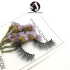 3d mink eyelashes cruelty free  custom package private label wholesale vendor