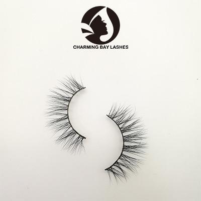 custom packaging box logo mink discount eyelashes short with privte label