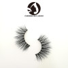 custom fluffy eyelashes faux mink free shipping human hair 100%