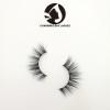 custom clear band mink eyelashes false private label thin band