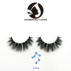 wholesale mink  3d hair lashes vendors wholesale false lovely eyelashes natural