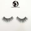 false eyelashes 3d mink natural wholesale private label
