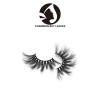 100% 3d mink fur eyelashes 3d 100% mink eyelash best price 25mm 3d mink eyelash custom package