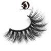 mink eyelashes 3d oem mink fake natural lashes whole sale private label