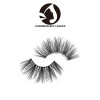 best quality 100% natural material hand-made 25mm 3d mink eyelashes wholesale false eyelash with custom packaging mink lashes