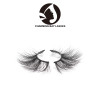 best quality mink lashes 100% own brand private label 3d mink eyelash for eyes makeup 25mm 3d mink eyelashes wholsale