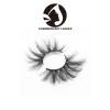 25mm lash strip 3d mink eyelash and custom package wholesale black 3d luxury mink eyelashes