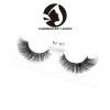 private label 3d mink lashes bulk short natural look own brand mink lashes