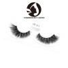 mink strip perfect real mink 3d lashes self adhesive soft lashes