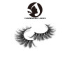 private label synthetic real siberian 3d mink fur own brand strip lashes