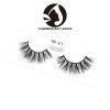 regular real soft mink lashes self-adhesive mink lashes manufacturer
