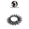 wholesale individual lashes fake brand fake 3d mink eyelashes mink fur creat your own lashes band factory