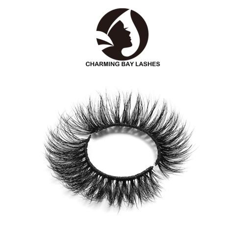 free eyelashes sample 3d mink fur false eyelashes wholesales and custom packaging box with good price