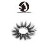 create your own brand cheapest 3d mink fur lashes false eyelashes wholesale elashes with customer logo