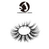 cheap good shapes private label mink lashes 3d mink hair eyelashes wholesale own logo for makeup