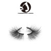 3d real siberian mink fur eyelashes natural length eye lashes factory in false eyelash  with high quality fur 3d mink eyelashes
