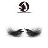 3d mink fake eyelashes extra long mink eyelashes clear band wholesale with own brand full eyelashes manufacturers