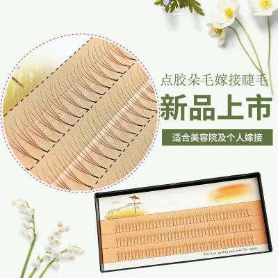 新款嫁接种植眼睫毛 3根120簇朵毛嫁接假睫毛 手工制作 柔软