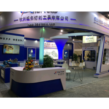ChaiTools will join 2019 DMP Greater Bay Industrial Expo.