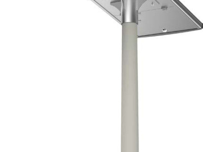 ALL IN ONE SOLAR STREET LIGHT - HERCULES