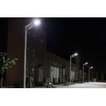 All in One Solar Street Light used in Industrial Park