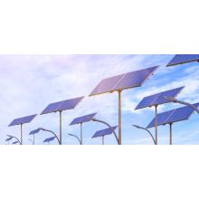 Solar street light development trend
