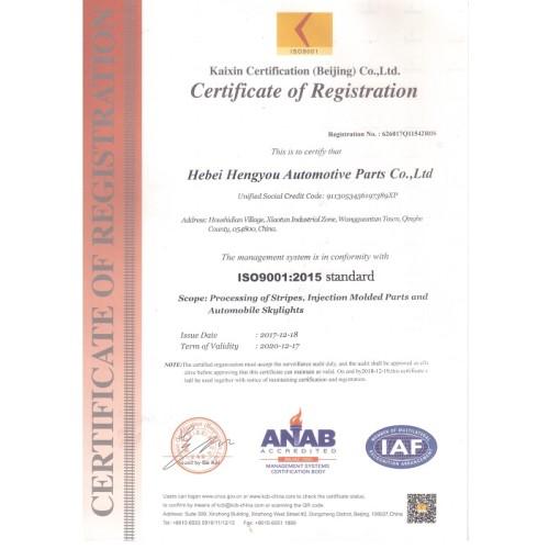 شهادة نظام إدارة الجودة ISO9001