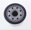Performance Oil Engine Parts Engine Filter Untuk Toyota