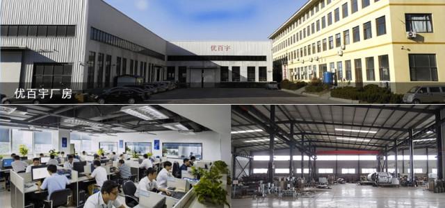 Qingdao UBU Vacuum Equipments Corp.,Ltd