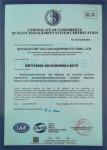 ISO9001(English)