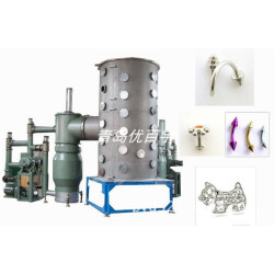 Vacuum multi-arc ion coating equipment :watch chain