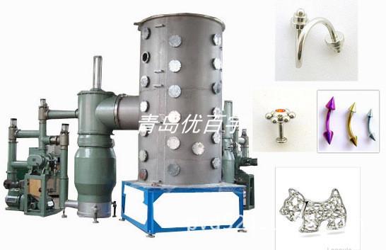 Vacuum multi-arc ion coating equipment :watch chain
