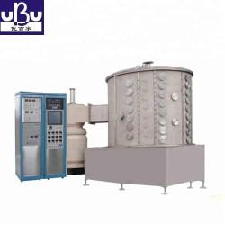 Vacuum multi-arc ion coating equipment : steel plate