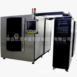 High Vacuum PVD Metallization Coating Machines/machine for PVD plastic chroming metallizing plant