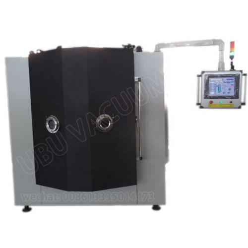 Vacuum intermediate frequency coating equipment