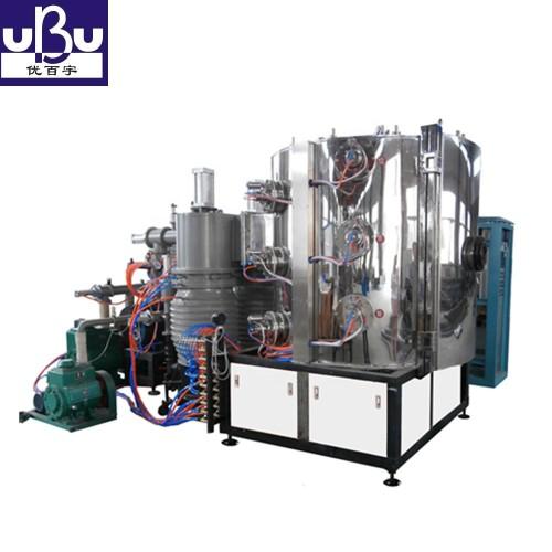 Intermediate frequency vacuum coating equipment