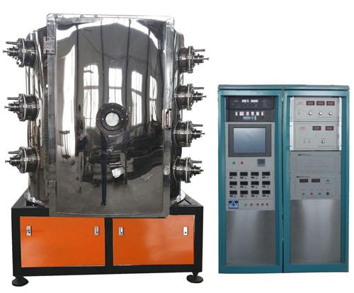 UBU supply large multi-arc ion vacuum coating machine