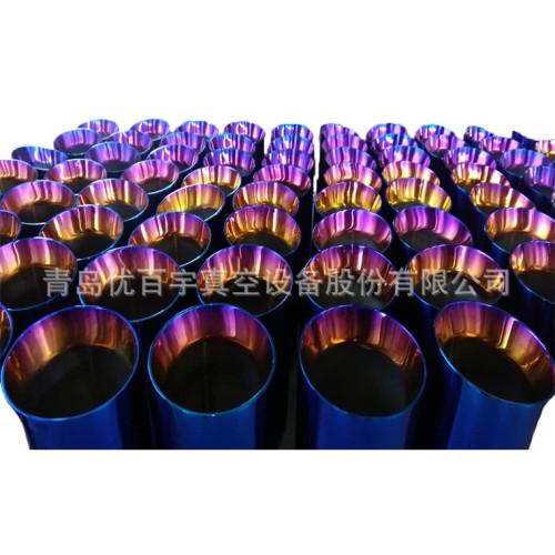 Vacuum multi-arc ion coating equipment :exhaust pipe