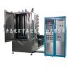 The development of plastic vacuum coating equipment is quite fast