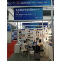 Qingdao UBU Vacuum:Shenzhen International Coating Technology & Die-Cutting Industry Exhibition 2019